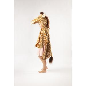 Wild and Soft - WS1014 - Déguisement girafe (415608)