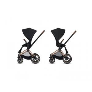 Cybex - BU264 - Pack Poussette PRIAM LUXE chrome noir nacelle Birds of paradise (418950)