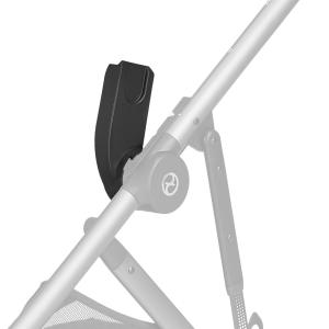 Cybex - 520003357 - Adaptateur GAZELLE S (419014)