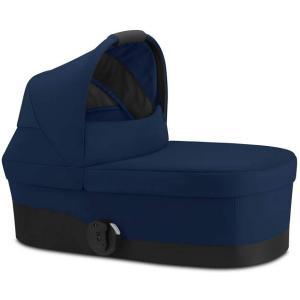 Cybex - 520001539 - Nacelle S Navy Blue - navy blue (419104)