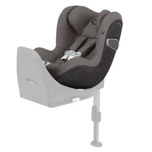 Cybex - 520001081 - Siège-auto enfant SIRONA Z I-SIZE PLUS incl. SENSORSAFE Soho Grey - mid grey (419280)