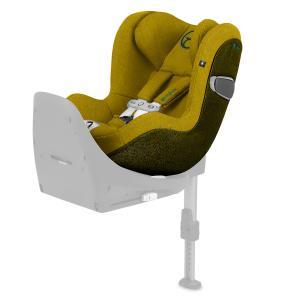 Cybex - 520001077 - Siège-auto enfant SIRONA Z I-SIZE PLUS incl. SENSORSAFE Mustard Yellow - yellow (419284)