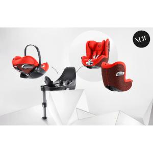 Cybex - 520001037 - Siège-auto pivotant SIRONA Z I-SIZE PLUS Autumn Gold - burnt red (419296)