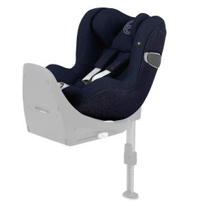 Cybex - 520001029 - Siège-auto groupe 0+/1 SIRONA Z I-SIZE PLUS Nautical Blue - navy blue (419304)