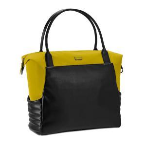Cybex - 520003293 - Sac à langer PRIAM Mustard Yellow - yellow (419412)