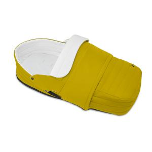 Cybex - 520000961 - Nacelle souple PRIAM Mustard Yellow - yellow (419426)