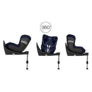 Cybex - 520000501 - Siège-auto SIRONA S I-SIZE River Blue - turquoise (419630)