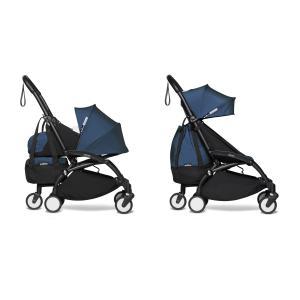 Babyzen - BU563 - Poussette YOYO 2 maniable et légère avec YOYO+ bag bleu Air France noir 0+ 6+ (422310)