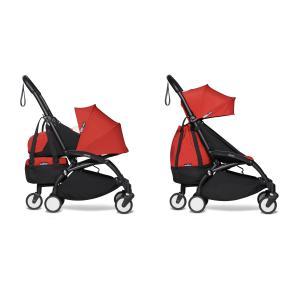 Babyzen - BU568 - Poussette pratique pour voyage Babyzen YOYO2 avec YOYO+ sac shopping rouge noir 0+ 6+ (422320)