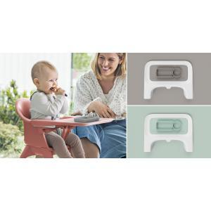 Stokke - 559401 - Compartiment ezpz pour tablette  Clikk™ Soft Gris (422772)
