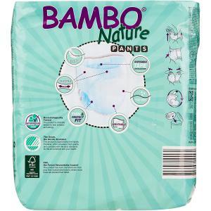 Bambo Nature - 05BNCAXLP101 - BAMBO NATURE - Culottes d appr BAMBO NATURE - Culottes d appr (430104)