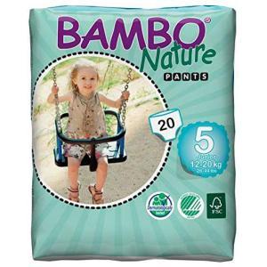 Bambo Nature - 05BNCAJMP101 - BAMBO NATURE - Culottes d appr BAMBO NATURE - Culottes d appr (430114)