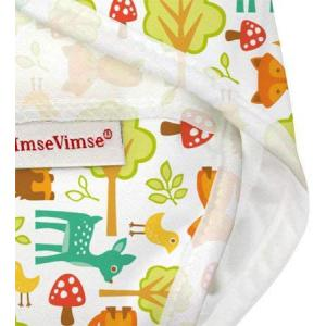 Imse Vimse - 07IVCTAF104 - IMSE VIMSE - Couche lavable TE IMSE VIMSE - Couche lavable TE (430156)