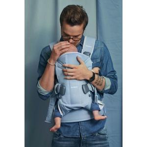 Babybjorn - 098046 - Porte-bébé One Louie&Belle Bleu clair/Gris clair, Cotton Mix (433068)
