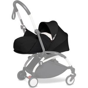 Babyzen - BZ10110-05 - YOYO 0+ Pack nouveau-né - Noir (450848)