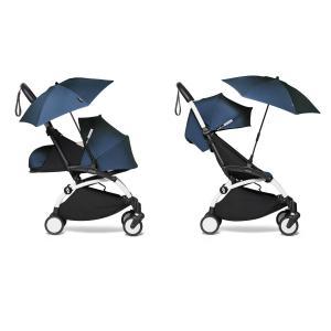 Babyzen - BU681 - Pack YOYO 2 poussette avec ombrelle bleu Air France blanc 0+ 6+ - Nouveauté (451414)