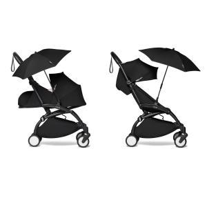 Babyzen - BU693 - Poussette YOYO² 0+ 6+ ombrelle Noir - cadre noir (451438)