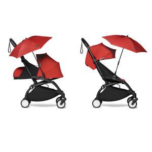 Babyzen - BU695 - Poussette YOYO² 0+ 6+ ombrelle Rouge - cadre noir (451442)