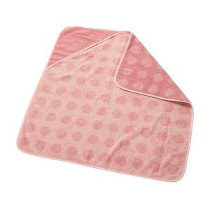 Leander - 510804-63 - Cape de bain en coton BIO, Rose Pastel (452230)