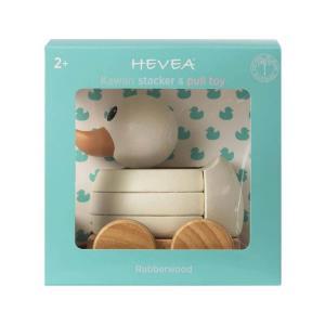 Hevea - 561206 - HEVEA Canard à tirer et empiler KAWAN bois (452904)