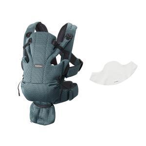 Babybjorn - BU001 - Porte-bébé confortable Move Vert sauge et son bavoir (453011)