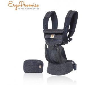 Ergobaby - BCS360PBLTWD - Porte-bébé Omni 360 Mesh - Bleu Tweed (453198)