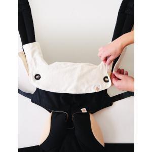 Ergobaby - TPA2F14 - Bavoir accessoires porte-bébé Bavoir 360 (453284)
