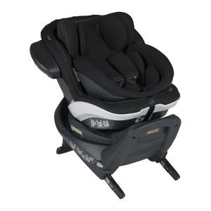 BeSafe - 11007221-CIntBlackP-Std - Siège auto BeSafe iZi Twist B i-Size  Noir Premium (453712)