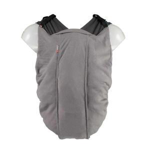 Close - 137685 - Cocoon protection polaire pour porte bébé - gris - unique (454250)