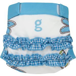 Grovia - 31176 - Culotte little gpants couches lavables - bleu/blanc 3-7kg (454332)