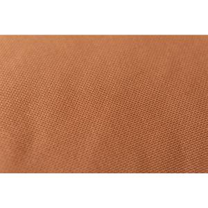 Nobodinoz - D17ALADDIN/010 - Coussin Aladin Sienna brown (455734)