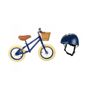 Banwood - BU14 - Petite bicyclette draisienne first go et casque bleu marine (456442)