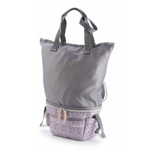 Beaba - 940266 - Sac Biarritz - jungle (464634)