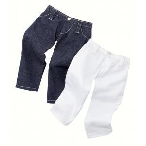 Gotz - 3401651 - Set 2 pantalons, jeans bleu/blanc, 45 - 50 cm (78380)